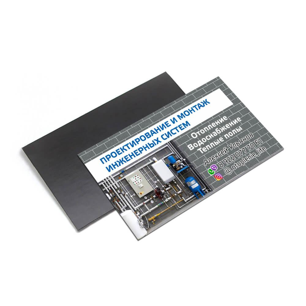 печать, изготовление магнитных визиток