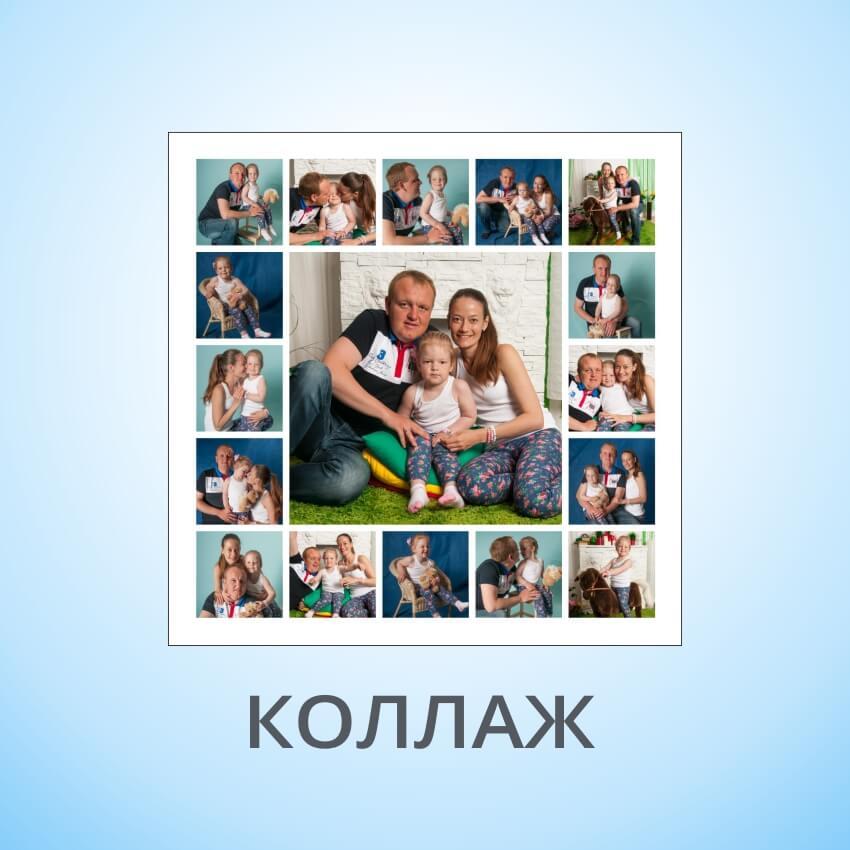семейные личные фотокаллажи холст на подрамнике
