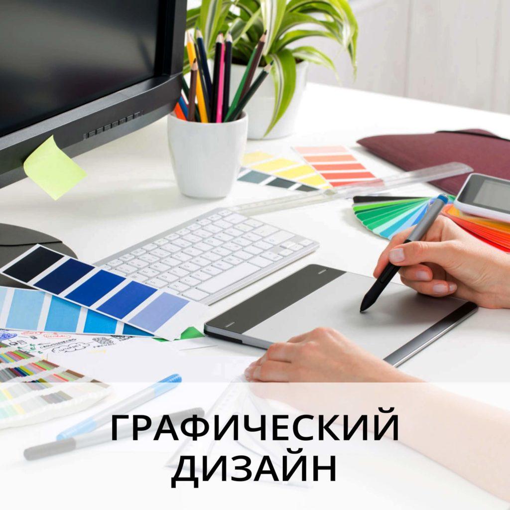 Сделаем любой дизайн-макет, фотомонтаж, реставрация фото